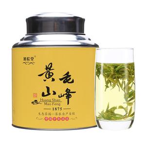 黄山毛峰2017新茶雨前春茶一级500g安徽高山绿茶茶叶实惠口粮散装