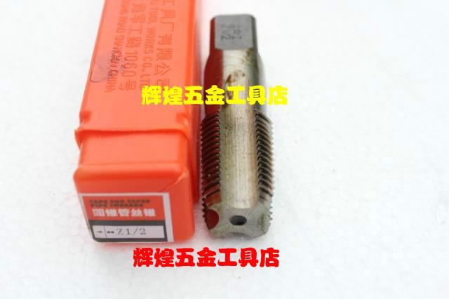 El auténtico trabajo de cono hilo 60 grados ANSI tubo cónico de TAP TAP Z1 / 23 / 41 pulgadas