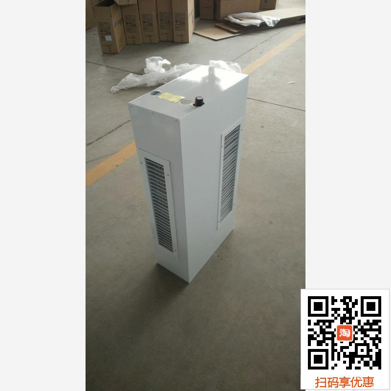 Central air conditioner horizontal fan coil unit, water temperature air conditioner, water cooling, water heating and cooling radiator