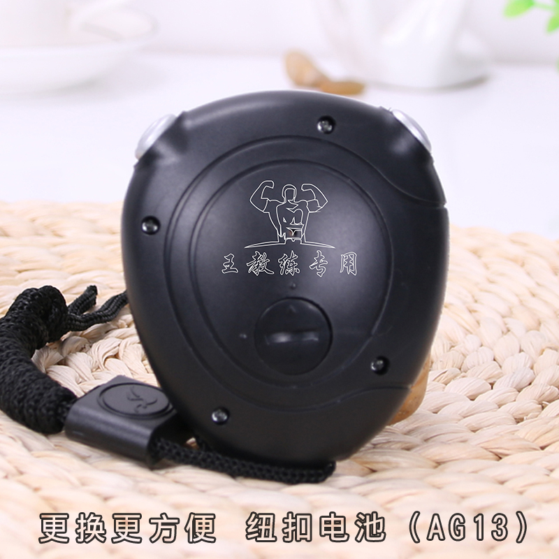 A single row of single channel Multi-function Electronic Timer Stopwatch clock memory Fitness Track and field referee stopwatch lettering