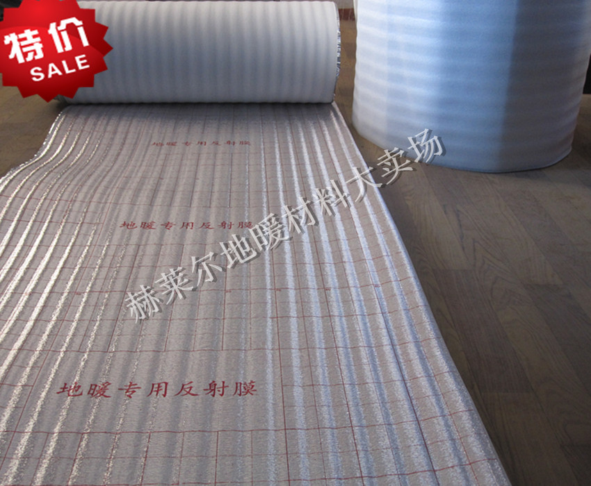Floor heating special aluminum foil reflective film 1 meters wide, heat insulation film foam pearl cotton template