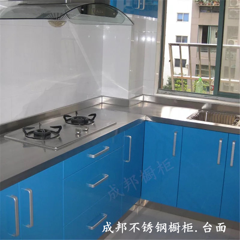 Advance payment of 100 yuan of household kitchen stainless steel table 304 customized whole cabinet panel custom crystal plate