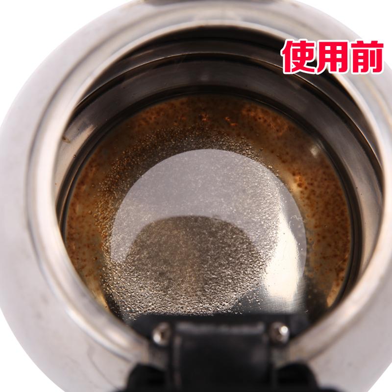 クエン酸染み抜き電気ケトルクリーンな洗浄剤の食品級の飲用水機水垢清除剤さんボックス
