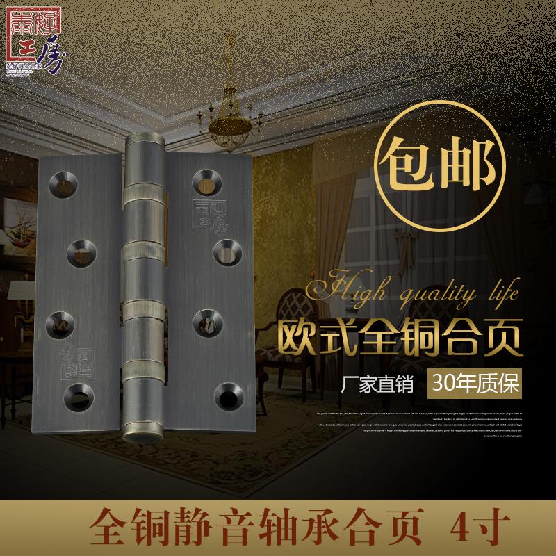 Плюс daquan меди деревянные двери петли металлических частей меди петли мебель Mute с петли 4 дюйма
