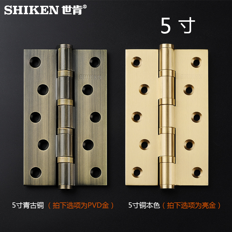 Copper hinge pure copper Antique Chinese wooden door thickening 4 inch 5 inch folding flat open hinge folding 180 degrees