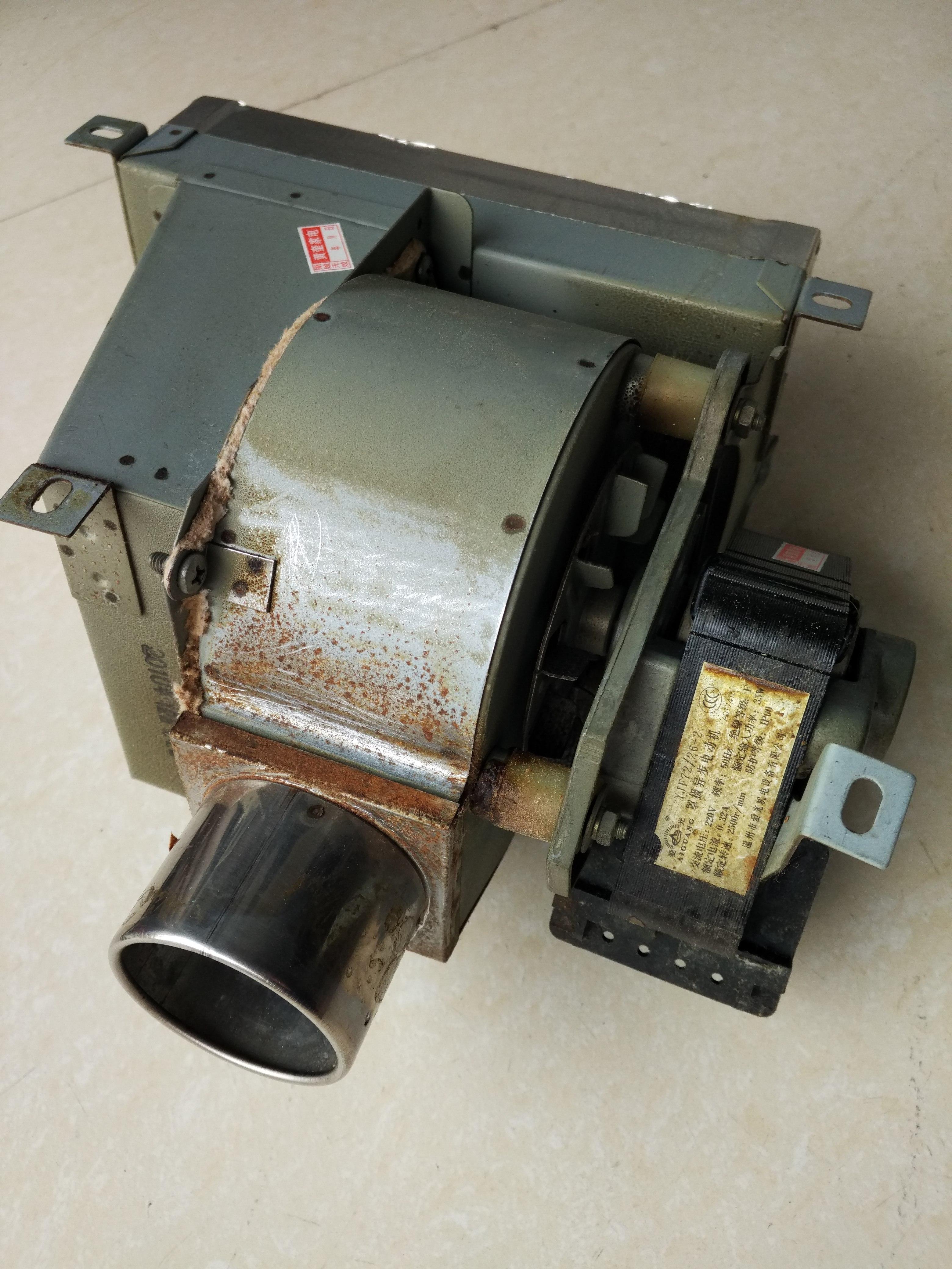 原装創爾特ガス湯沸かし器JSQ20-F(ななじゅう)の風機電機アセンブリ(YJF72)