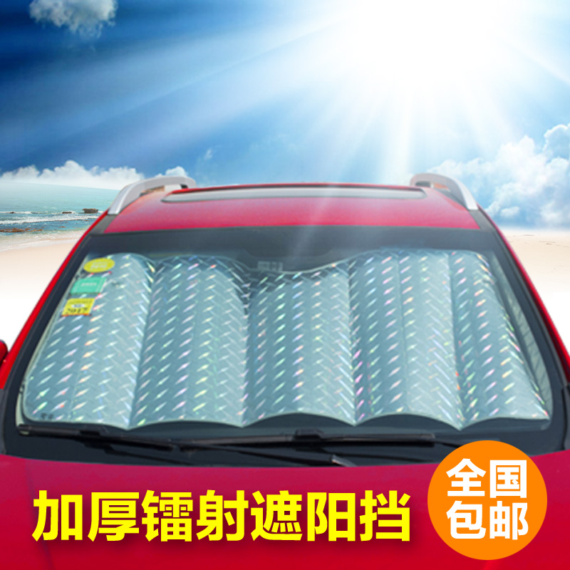 солнцезащитный крем от загара на капот машины теплоизоляции автомобилей козырька сети транспортного средства сохранения шу тележки солнце ян ян сохранения принадлежности ткань