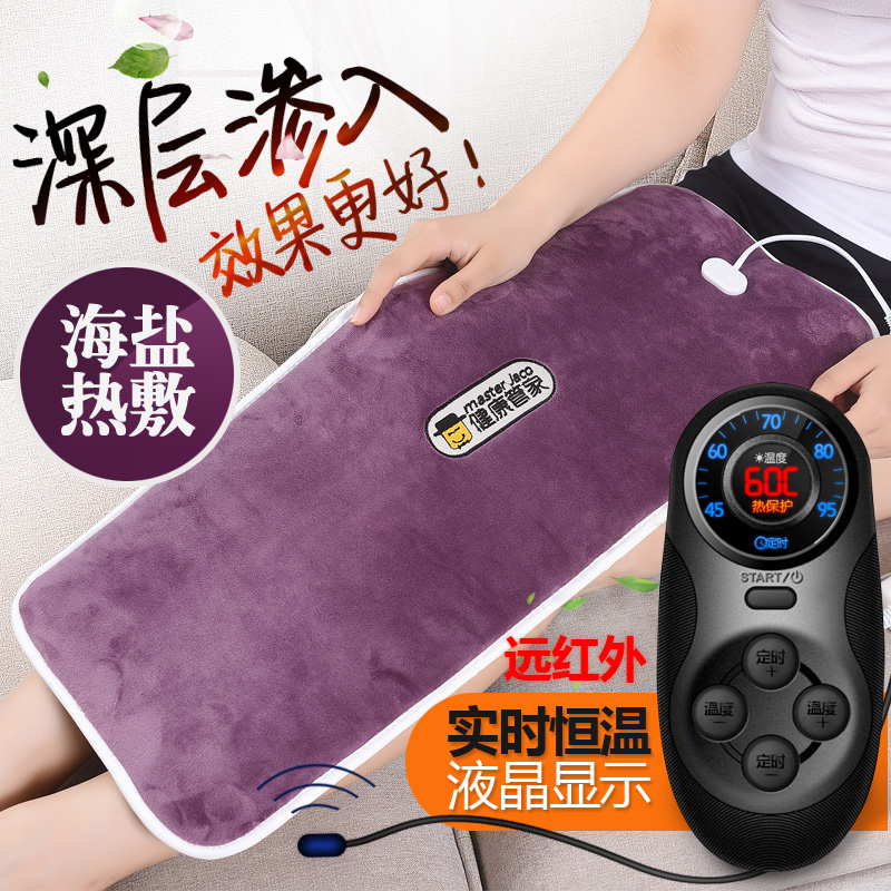 新品上場電気加熱暖かい宮護ベルトひざ保温灸宝骨盤胸水塩袋粗製塩温湿布バッグ