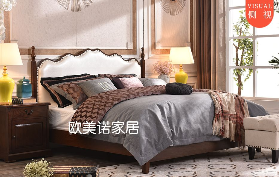 American bed solid wood bed 1.8 meter light skin of modern style furniture 1.5 double countryside --- special offer