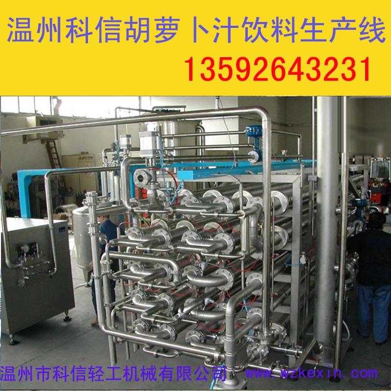 แครอทน้ำผลไม้บรรจุขวดอัตโนมัติสายการผลิตที่สมบูรณ์ในราคาที่ผู้ผลิตอุปกรณ์การประมวลผลแครอทขนาดเล็ก
