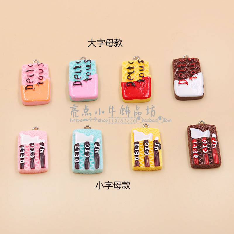 DIY jewelry accessories, resin simulation biscuits, delicious chocolate butter biscuits, key buckle pendants