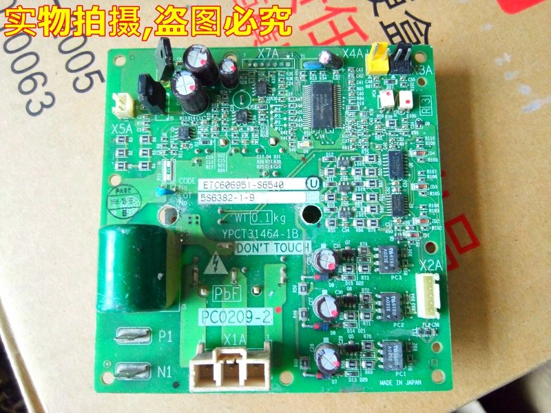 Daikin fan - frequenz. PC0209-2 (b) Daikin klimaanlagen RCXYQ14MAY1 fan - frequenz.