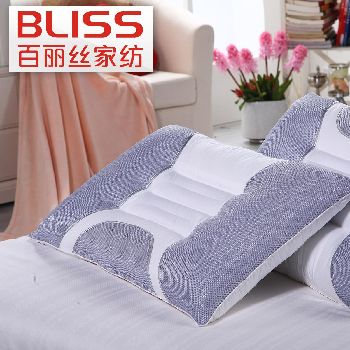 百丽丝繊維綿枕枕枕ケツメイシ護首成人保健の枕圧かないシングル枕
