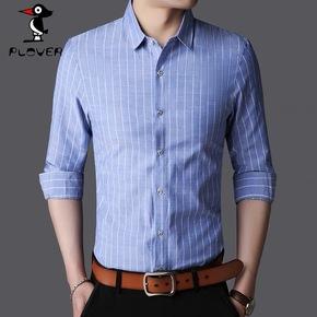 Plover秋冬季青年条纹免烫职业商务休闲衬衣男士长袖衬衫加绒加厚