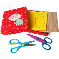 Children's tool set, Daquan paper cutting, 8 hand books, paper folding, 10 year old boy and girl puzzle kindergarten