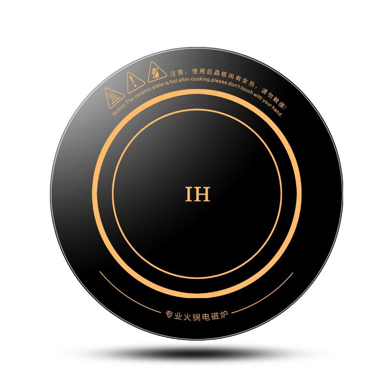 천자의 기쁜 비범한 상용 전골 전자로 호텔 호텔 샤브샤브 전문점 전용 원형 线控 내장 3000W