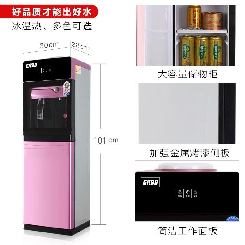 αυθεντικά GRBB ειδική κάθετη πόσιμο ζεστό γραφείο οικιακών μηχανή πάγου από ύαλο σκληρυμένη διά βαφής διπλό ψύξης και της εξοικονόμησης ενέργειας