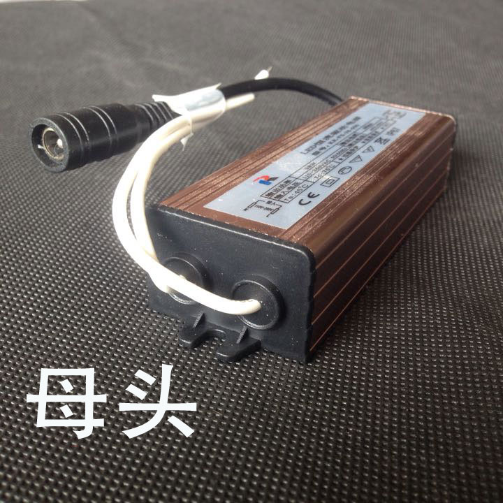 LED rectifier ballast lamp drive power transformer engineering 32W38W40W starter package mail