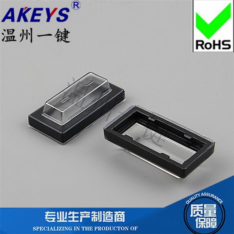 التبديل الروك غطاء 15 × 31 للماء غطاء الغبار كاب البلاستيك مربع مع غطاء الحقيبة لا تحتوي على مفتاح التبديل