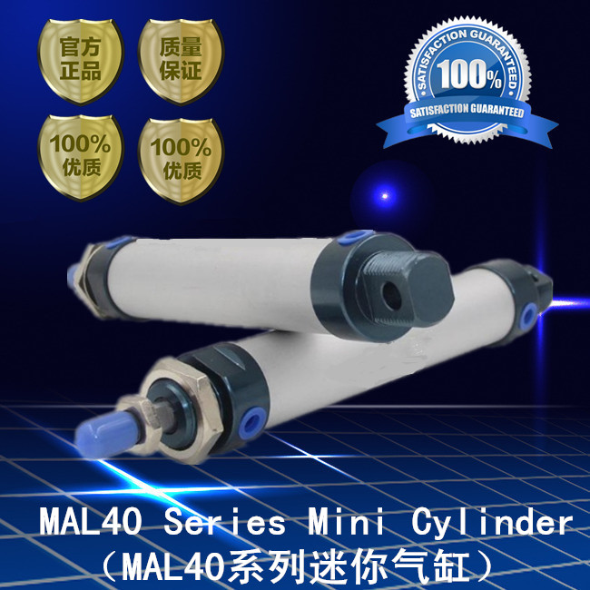 Airtac mal de type mini - cylindre MAL40 * 25 / 50 / 75 / 100 / 200 / 300 / 400 / 500 / cylindre