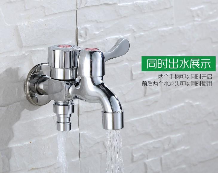 Kupfer, Keramik - Kern ein wasserhahn multifunktions - Doppel mit der waschmaschine waschmaschine in führenden MOP