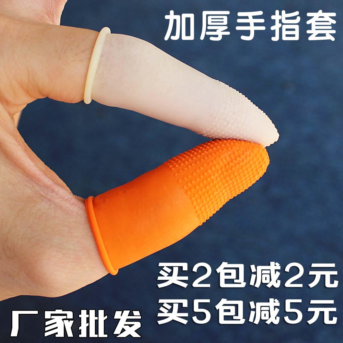オレンジ色の使い捨てぼつぼつ膠ゴム工業耐摩耗しておりスリップ指セットエマルジョン防護ネイル