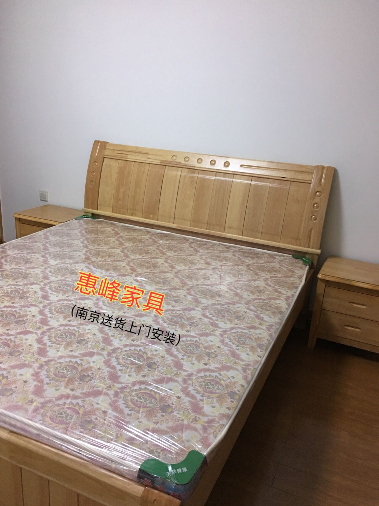 High quality oak solid wood bed, 1.5 meters bed, 1.8 meters bed double bed (Nanjing city package transportation fee installation)
