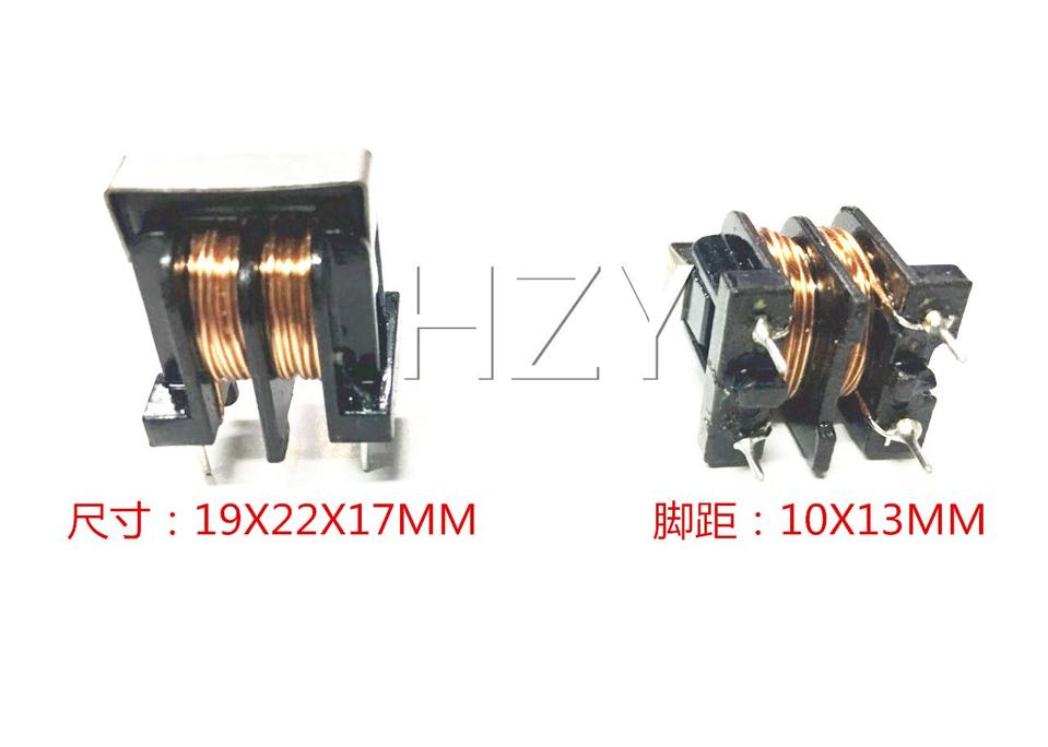 UFUU10.5170UH common mode inductance filter variable voltage choke coil 19X22X1710X13