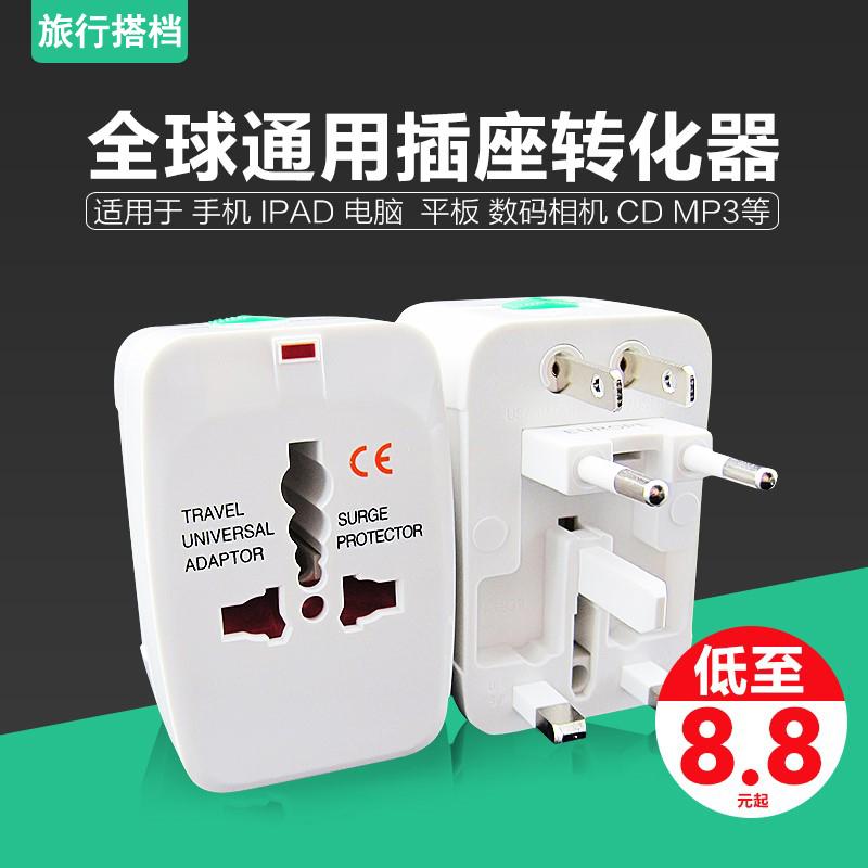 Los convertidores de energía al transformador de 110v con 220V a Japón el enchufe aparatos a presión