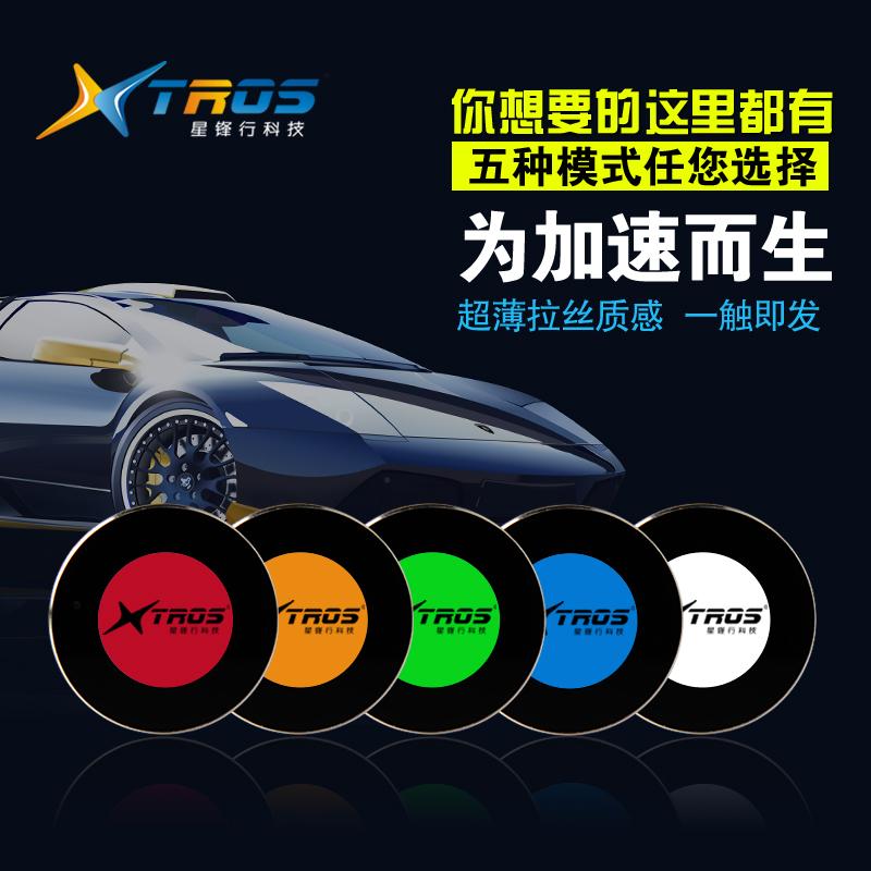 Star CT series touchscreen car electronic throttle accelerator throttle controller conserto de motor de combustível