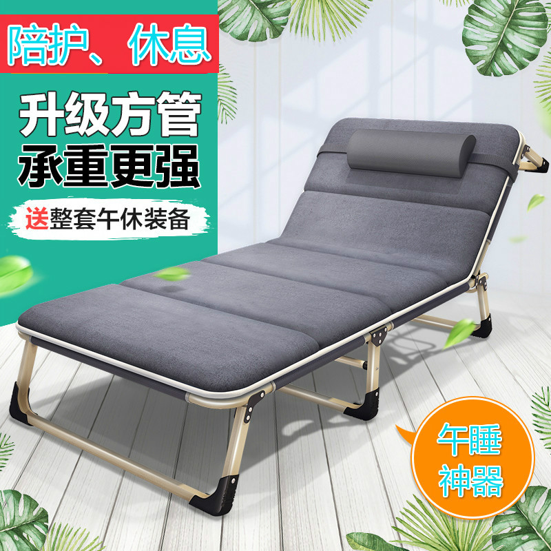 Beach dormitory folding temporary home, new winter support lunch bed double purpose camp bed, blue folding chair