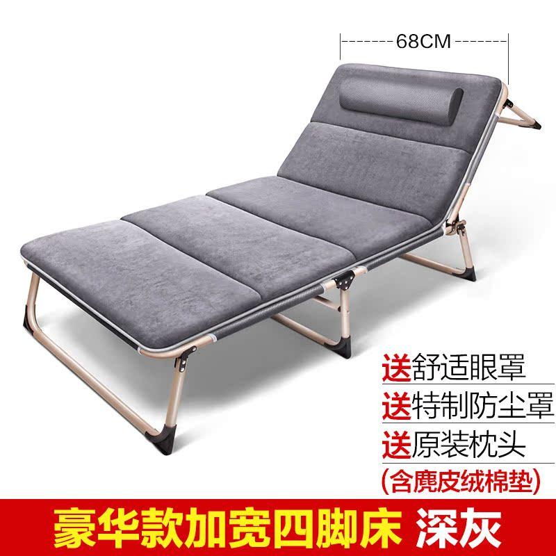 уютный мини - отель шезлонгами складные кровати старик кресло кровать шезлонге, сопровождающие зимой НПД в марте НПД кровать