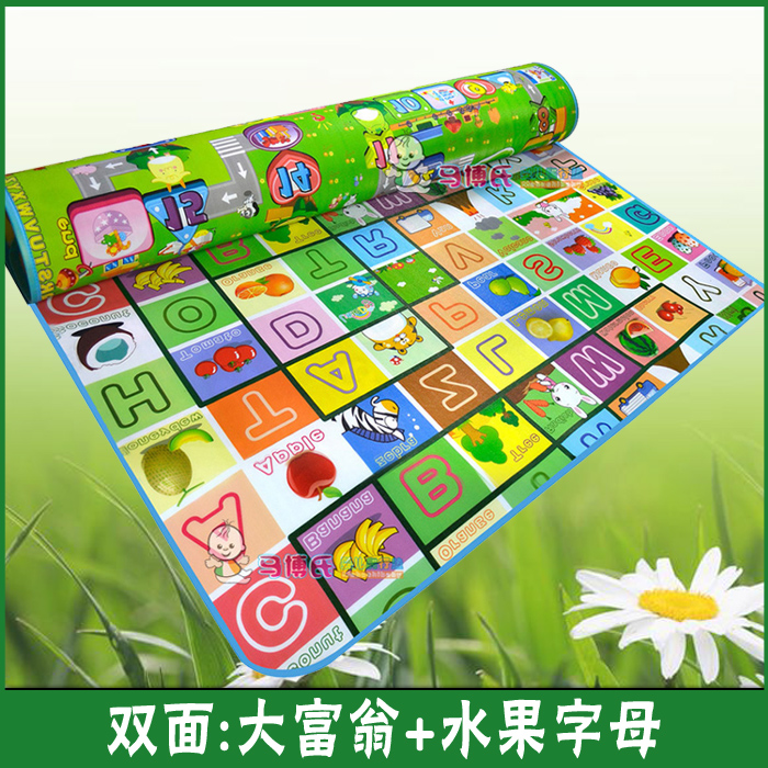 Infant baby crawling pad bedding summer carpet floor mats cartoon bedroom tatami cushion