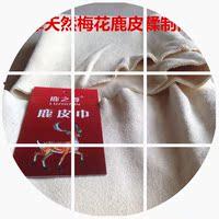 fortykkelse af skimmel håndklæde tørre håndklæde, glas hud rengøring klud håndklæde vand vask håndklæde klud taske, en stor post