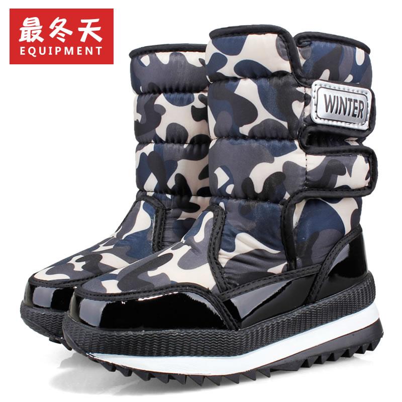 大童雪地靴冬加厚保暖女童雪地鞋防水男童中筒防滑儿童亲子棉靴子