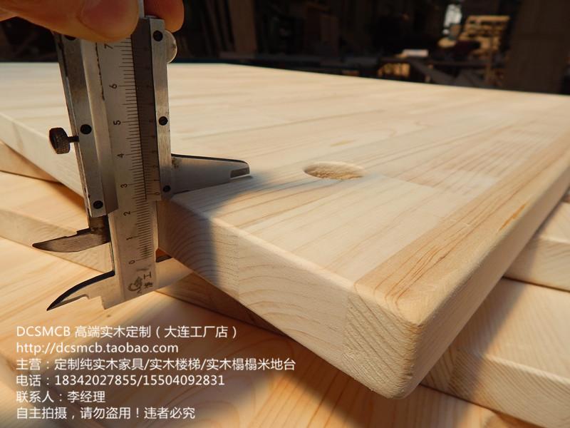 Solid wood bed tatami platform / custom / table and tatami bed custom log Dalian pure wood platform