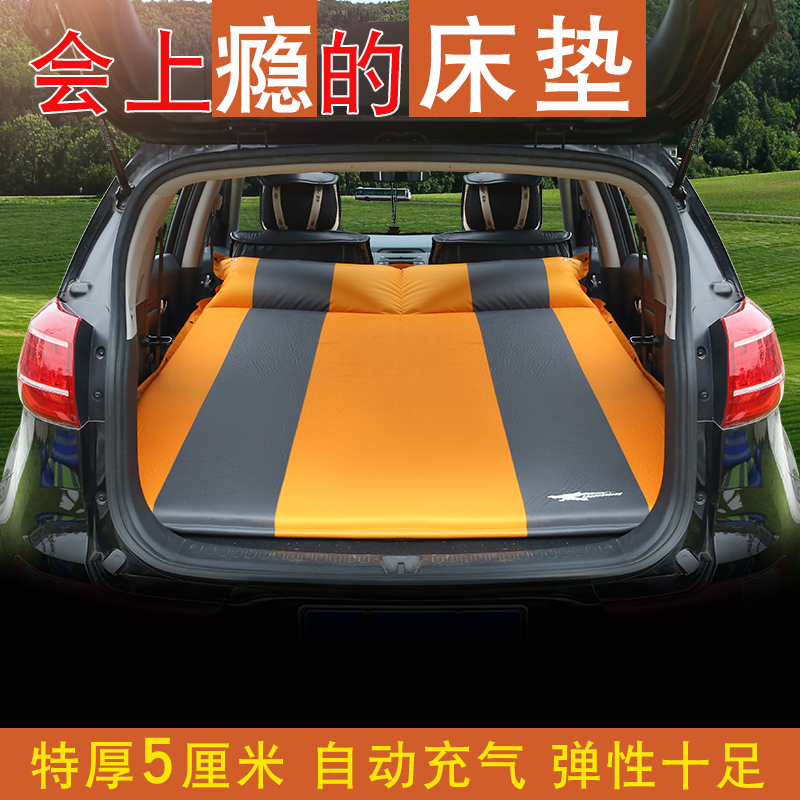 The car bed business car MPV car trunk van inflatable mattress SUV double travel mattress
