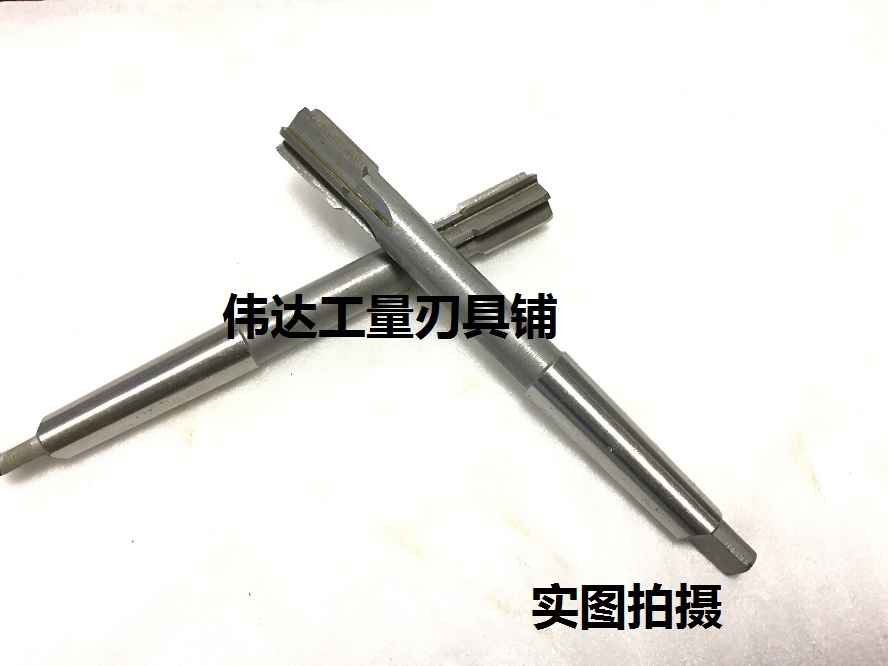 Ordinary taper shank machine reamer H8 new standard M34 to 65 general 43 material customized non-standard custom-made new products