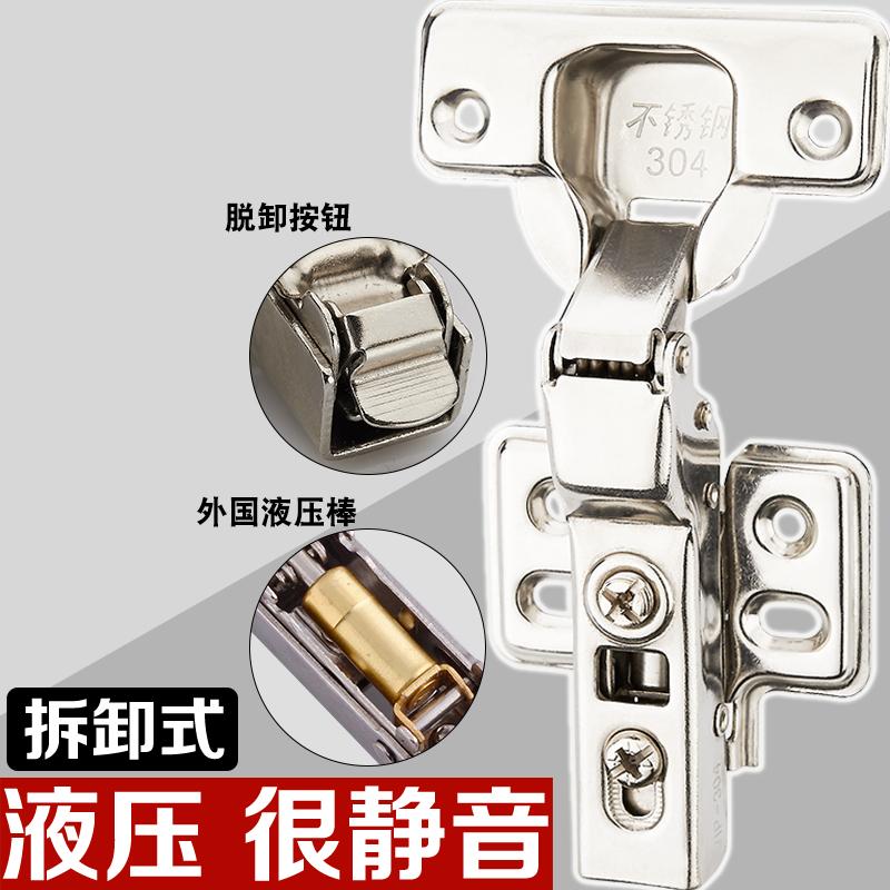 Amortiguador hidráulico tubo de bisagra de la puerta de acero inoxidable 304 bisagras desmontables.