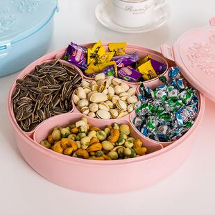 干果盘客厅糖果盒分格整理盒水果盘过年婚庆零食糖果盒带密封盖