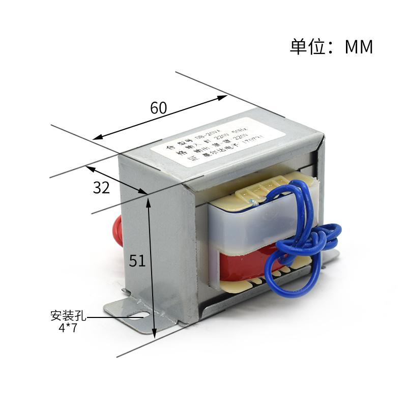 20w220V трансформатор променлива 380 v ac изолиращи трансформатори 20VA220 се 380AC