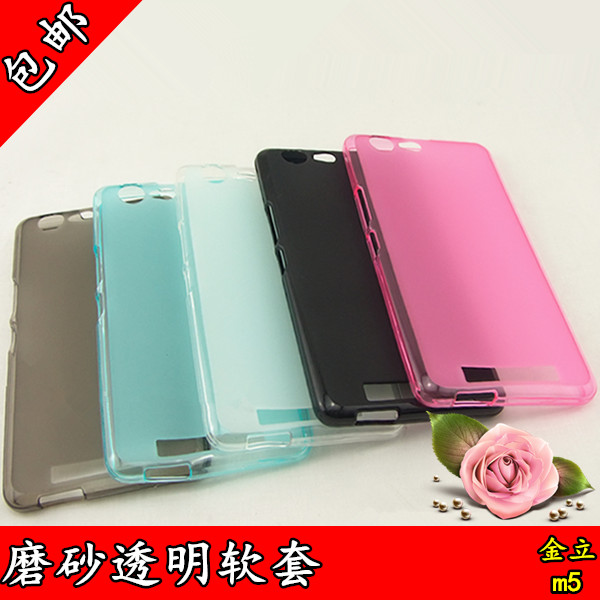 Jin M5plus mobile phone set silicone soft GN8001L mobile phone protection shell frosted transparent shell leather film