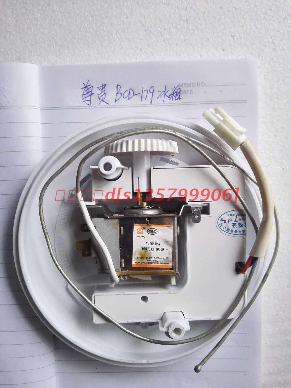 Ehre BCD-179 kühlschrank Original - zubehör türangel türangel pivot - kunststoff - thermostat Lampe türdichtungen