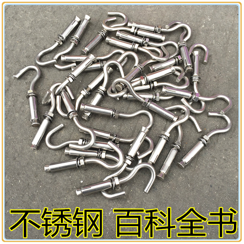 304201 stainless steel expansion hook, screw hook, manhole cover, pit net screw M6M8M10M12/