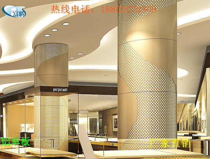 Building material custom punching aluminum sheet, carved board and curtain wall, aluminum sheet, single board and engraved aluminum plate column