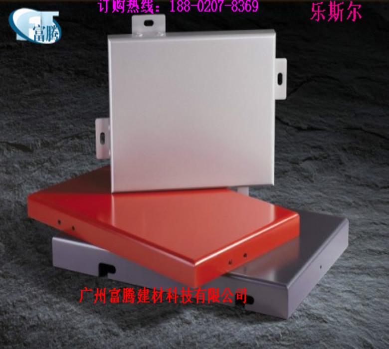 IL soffitto di Legno Lavorazione Legno Alluminio massimale di personalizzazione del Muro di Cinta di Alluminio piatto di trasformazione materiale personalizzato 2 mm