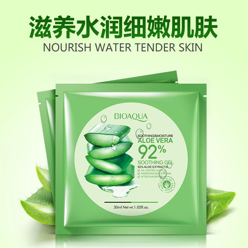 Bo Quan ya naturel d'Aloe Vera Gel hydratant masque dix pièces d'acné de soin de la peau et de vente directe