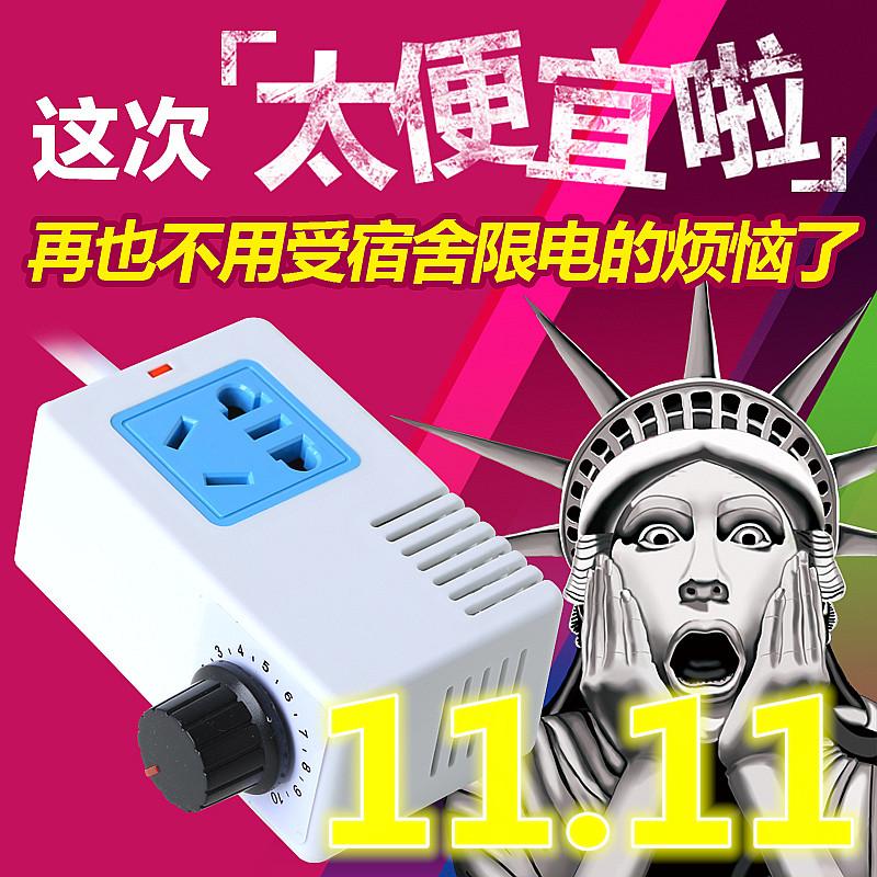 변압기 기숙사 학생 전용 누른다 插排 전력 변환기 고성능 콘센트 침실 전기 사용을 제한하다