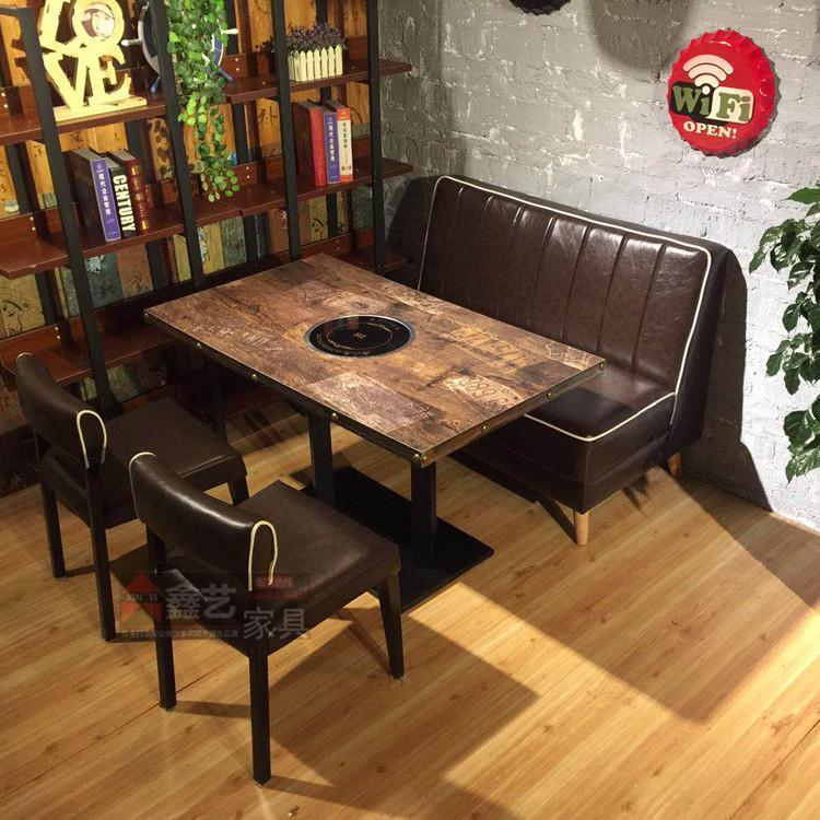 Hot pot chairs fish shop Mala shop cooker theme Cafe tea shop furniture store chain