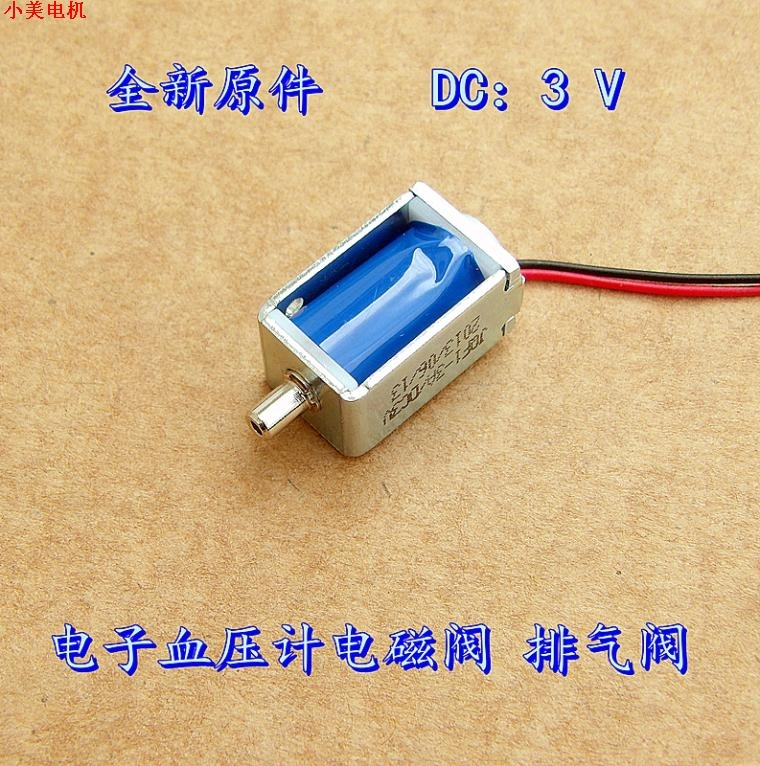 plats [ny] DC3V elektroniska blodtryck magnetventil blodtrycket dc ventileringen ventil.